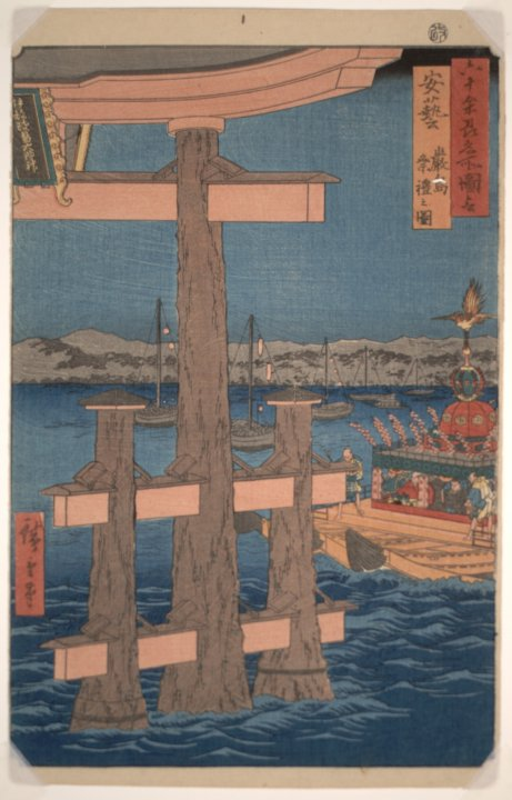 Aki, Itsukushima from the series The Famous Views of the Sixty-Odd Provinces