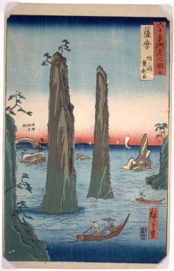 Satsuma, Bo no Ura from the series The Famous Views of the Sixty-Odd Provinces