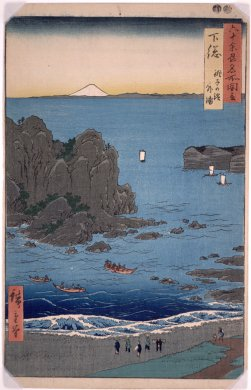 Shimosa, Choshi no Hama from the series The Famous Views of the Sixty-Odd Provinces