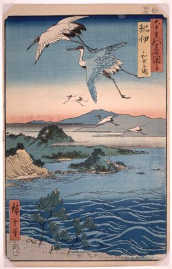 Kii, Waka no Ura from the series The Famous Views of the Sixty-Odd Provinces