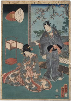 (Man talking to seated woman) from the series: Tales of Genji